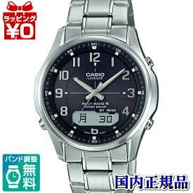 LCW-M100DE-1A3JF LINEAGE リニエージ CASIO カシオ 電波ソーラー世界6局受信 メンズ 腕時計 国内正規品 送料無料