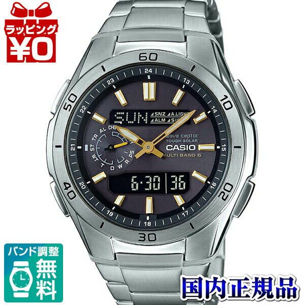 WVA-M650D-1A2JF WAVECEPTOR ウェーブセプター CASIO カシオ 電波ソーラー世界6局受信 メンズ 腕時計 国内正規品 送料無料 デジアナ メタルバンド