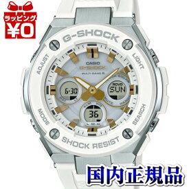 【クーポン利用で800円OFF】GST-W300-7AJF G-SHOCK 白 ジーショック Gショック CASIO カシオ G-STEEL MID メンズ 腕時計 国内正規品 送料無料