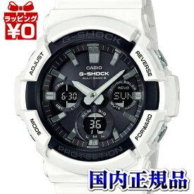 【エントリーでポイント11倍】GAW-100B-7AJF G-SHOCK 白 ジーショック Gショック CASIO カシオ GA-200X電波ソーラー メンズ 腕時計 国内正規品 送料無料 ブランド