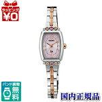 WI0401WDEPSONORIENTエプソン販売オリエント時計イオioレディース腕時計国内正規品送料無料