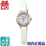 WI0441WDEPSONORIENTエプソン販売オリエント時計イオioレディース腕時計国内正規品送料無料