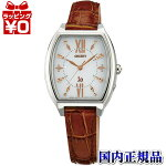 WI0191SDEPSONORIENTエプソン販売オリエント時計イオioレディース腕時計国内正規品送料無料
