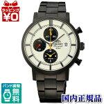 WV0051TYEPSONORIENTエプソン販売オリエント時計オリエントクオーツメンズ腕時計国内正規品送料無料
