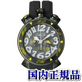 【クーポン利用で400円OFF】6054.6 GaGa MILANO ガガミラノ メンズ 腕時計 送料無料
