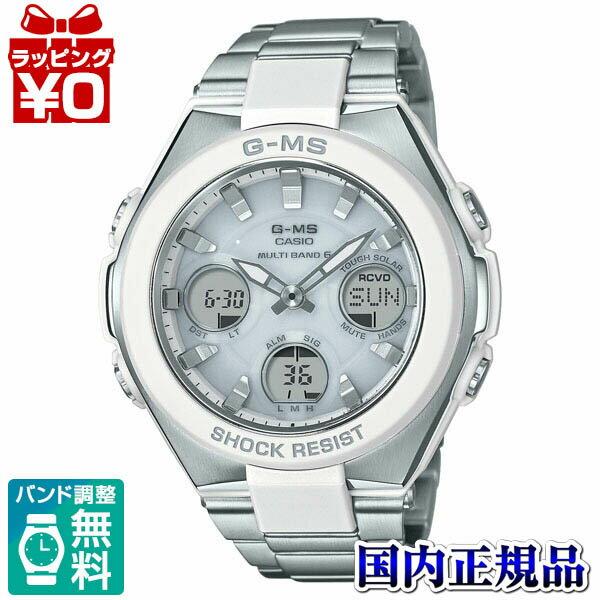 MSG-W100D-7AJF CASIO カシオ BABY-G ベイビージー ベビージー ベビーG G-MS 2H 電波ソーラー SSバンド レディース 腕時計 国内正規品 送料無料
