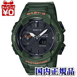 BGA-230S-3AJFCASIOカシオBABY-GベイビージーベビージーベビーGBGA-230SportyMilitaryレディース腕時計国内正規品送料無料