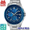 OCW-T2610F-2AJF OCEANUS オシアナス CASIO カシオ 日本製 T2600 シェルダイアル メンズ 腕時計 国内正規品 送料無料