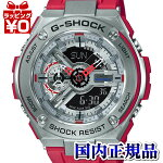 GST-410-4AJFカシオCASIOG-SHOCKGショックジーショックgshockGスチールG-STEEL×GA-110FACENYSUBWAYCOLORメンズ腕時計国内正規品送料無料