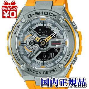 GST-410-9AJFカシオCASIOG-SHOCKGショックジーショックgshockGスチールG-STEEL×GA-110FACENYSUBWAYCOLORメンズ腕時計国内正規品送料無料
