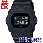 DW-5750E-1BJFカシオCASIOG-SHOCKGショックジーショックgshockDW-5750復刻アラクロメンズ腕時計国内正規品送料無料