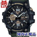 GWG-100-1A3JFG-SHOCKGショックジーショックカシオCASIO電波ソーラー小ぶりマッドマスターMUDMASTERENTRYMODELメンズ腕時計国内正規品送料無料