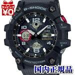 GWG-100-1A8JFG-SHOCKGショックジーショックカシオCASIO電波ソーラー小ぶりマッドマスターMUDMASTERENTRYMODELメンズ腕時計国内正規品送料無料