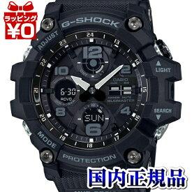 GWG-100-1AJF G-SHOCK Gショック ジーショック カシオ CASIO 電波ソーラー 小ぶり マッドマスター MUDMASTER ENTRY MODEL メンズ 腕時計 国内正規品 送料無料 父の日 ギフト