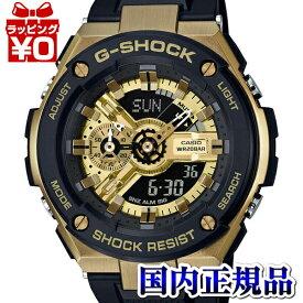 373eb1eb31 【クーポン利用で1100円OFF】GST-400G-1A9JF G-SHOCK
