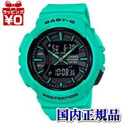 BGA-240-3AJF BABY-G嬰兒G嬰兒G CASIO卡西歐霓虹燈彩色化學製品豐富多彩的霓虹燈女士手錶國內正規的物品