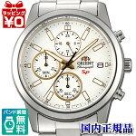 SKU00001W0EPSONエプソンORIENTオリエント海外逆輸入メタルバンド白文字盤メンズ腕時計