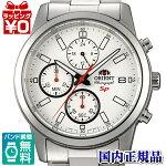 SKU00003W0EPSONエプソンORIENTオリエント海外逆輸入メタルバンド白文字盤メンズ腕時計