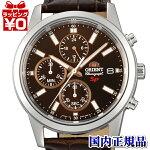 SKU00005T0EPSONエプソンORIENTオリエント海外逆輸入革バンド黒文字盤メンズ腕時計