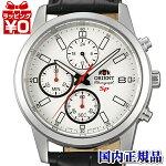 SKU00006W0EPSONエプソンORIENTオリエント海外逆輸入革バンド白文字盤メンズ腕時計