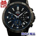 SKV00007B0EPSONエプソンORIENTオリエント海外逆輸入ウレタンバンド黒文字盤メンズ腕時計