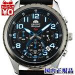SKV01004B0EPSONエプソンORIENTオリエント海外逆輸入革バンド青ステッチメンズ腕時計