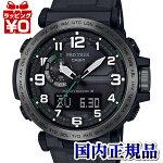 PRW-6600Y-1JFPROTREKプロトレックCASIOカシオタフソーラー登山山登りアウトドアメンズ腕時計国内正規品送料無料