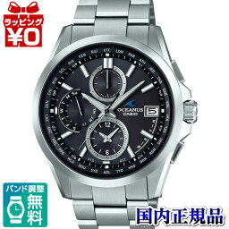 OCW-T2600-1A2JF OCEANUS oshianasukashio CASIO電波鐘表太陽能計時儀強壯的太陽能人手錶國內正規的物品