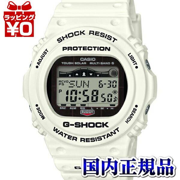 【ポイント10倍】GWX-5700CS-7JF カシオ Gショック ジーショック ジーライド CASIO G-SHOCK G-LIDE タイドグラフ 電波 ソーラー メンズ 腕時計 国内正規品 送料無料