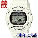 GWX-5700CS-7JFカシオGショックジーショックジーライドCASIOG-SHOCKG-LIDEタイドグラフ電波ソーラーメンズ腕時計国内正規品送料無料