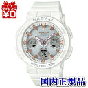 BGA-2500-7AJF カシオ ベビージー BABY-G CASIO ベイビージー 電波ソーラー ネオンイルミネーター レディース 腕時計 国内正規品 送料無料