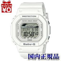 BLX-560-7JF卡西歐嬰兒G BABY-G CASIO嬰兒G潮圖表白白色佳麗手錶國內正規的物品