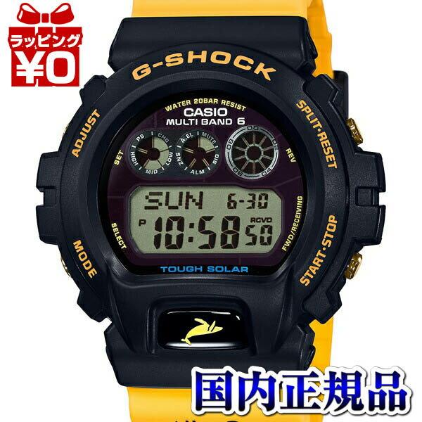 GW-6902K-9JR G-SHOCK Gショック ジーショック カシオ CASIO 電波ソーラー メンズ 腕時計 国内正規品 送料無料