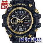 GWG-100GB-1AJFG-SHOCKGショックジーショックカシオCASIO電波ソーラーマッドマスターメンズ腕時計国内正規品送料無料