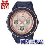 BGA-150PG-2B1JFCASIOカシオBABY-Gベイビージーベビージーネイビーピンクゴールドレディース腕時計国内正規品送料無料