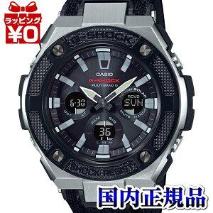 GST-W330AC-1AJFG-SHOCKGショックジーショックカシオCASIO電波ソーラー銀黒ジースチールメンズ腕時計国内正規品送料無料