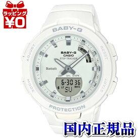 【エントリーでポイント11倍】BSA-B100-7AJF CASIO カシオ BABY-G ベイビージー ベビージー ホワイト ジースクワッド スマホリンク レディース 腕時計 国内正規品 送料無料 ブランド