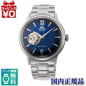 【エントリーでポイント11倍】RN-AG0017L ORIENT CLASSIC オリエント クラシック EPSON エプソン 青文字盤 ネイビー メンズ 腕時計 国内正規品 送料無料 ブランド