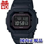 GW-B5600BC-1BJFG-SHOCKGショックジーショックカシオCASIO電波ソーラーメンズ腕時計国内正規品送料無料