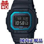 GW-B5600-2JFG-SHOCKGショックジーショックカシオCASIO電波ソーラーメンズ腕時計国内正規品送料無料