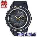 【クーポン利用で400円OFF】BGA-150FL-1AJF ベビーG BABY-G ベビージー ベイビージー カシオ CASIO レディース 腕時計…