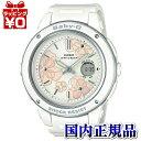 【ダブルエントリーでポイント31倍+5%還元_クーポン1000円OFF】BGA-150FL-7AJF ベビーG BABY-G ベビージー ベイビージー カシオ CASIO レディース 腕時計 国内正規品 送料無料