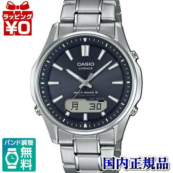 LCW-M100TSE-1AJF WAVE CEPTOR ウェーブセプター CASIO カシオ 電波ソーラー メンズ 腕時計 国内正規品 送料無料 チタン 軽い カレンダー 曜日 黒文字盤 ブラック
