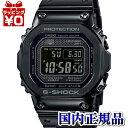 GMW-B5000GD-1JF G-SHOCK Gショック ジーショック カシオ CASIO フルメタル メンズ 腕時計 国内正規品 送料無料