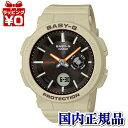 BGA-255-5AJF BABY-G ベイビージー ベビージー CASIO カシオ レディース 腕時計 国内正規品 送料無料