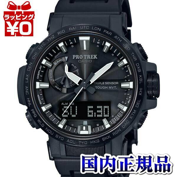 【クーポン利用で2000円OFF】PRW-60FC-1AJF PROTREK プロトレック CASIO カシオ メンズ 腕時計 国内正規品 送料無料