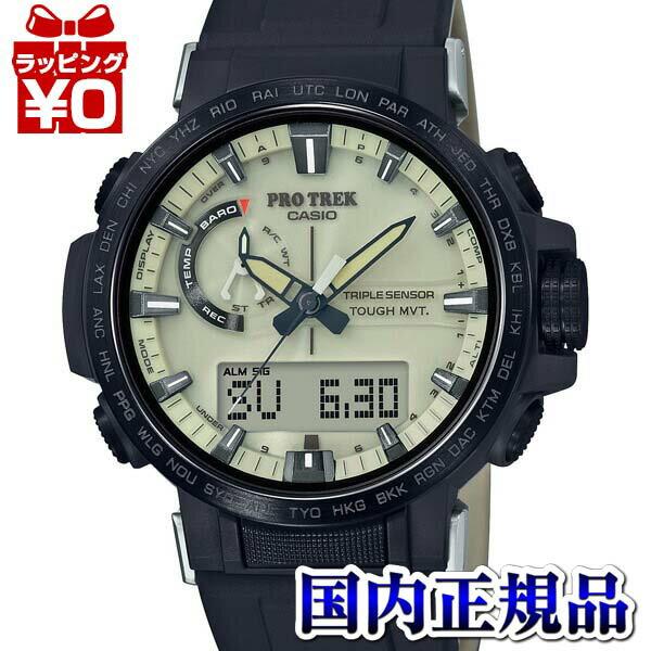 【エントリーでさらにポイント10倍】PRW-60YGE-1AJR PROTREK プロトレック CASIO カシオ メンズ 腕時計 国内正規品 送料無料