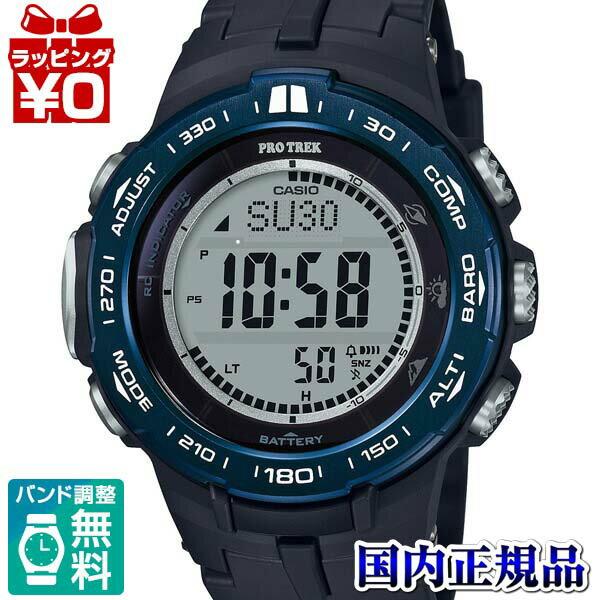 【クーポン利用で2000円OFF】PRW-3100YB-1JF PROTREK プロトレック CASIO カシオ メンズ 腕時計 国内正規品 送料無料