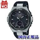 MSG-W200RSC-1AJF ベビーG BABY-G ベビージー ベイビージー カシオ CASIO ワールドタイム世界48都市 レディース 腕時計 国内正規品 送料無料