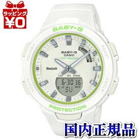 BSA-B100SC-7AJF ベビーG BABY-G ベビージー ベイビージー カシオ CASIO LEDライト レディース 腕時計 国内正規品 送料無料 ブランド